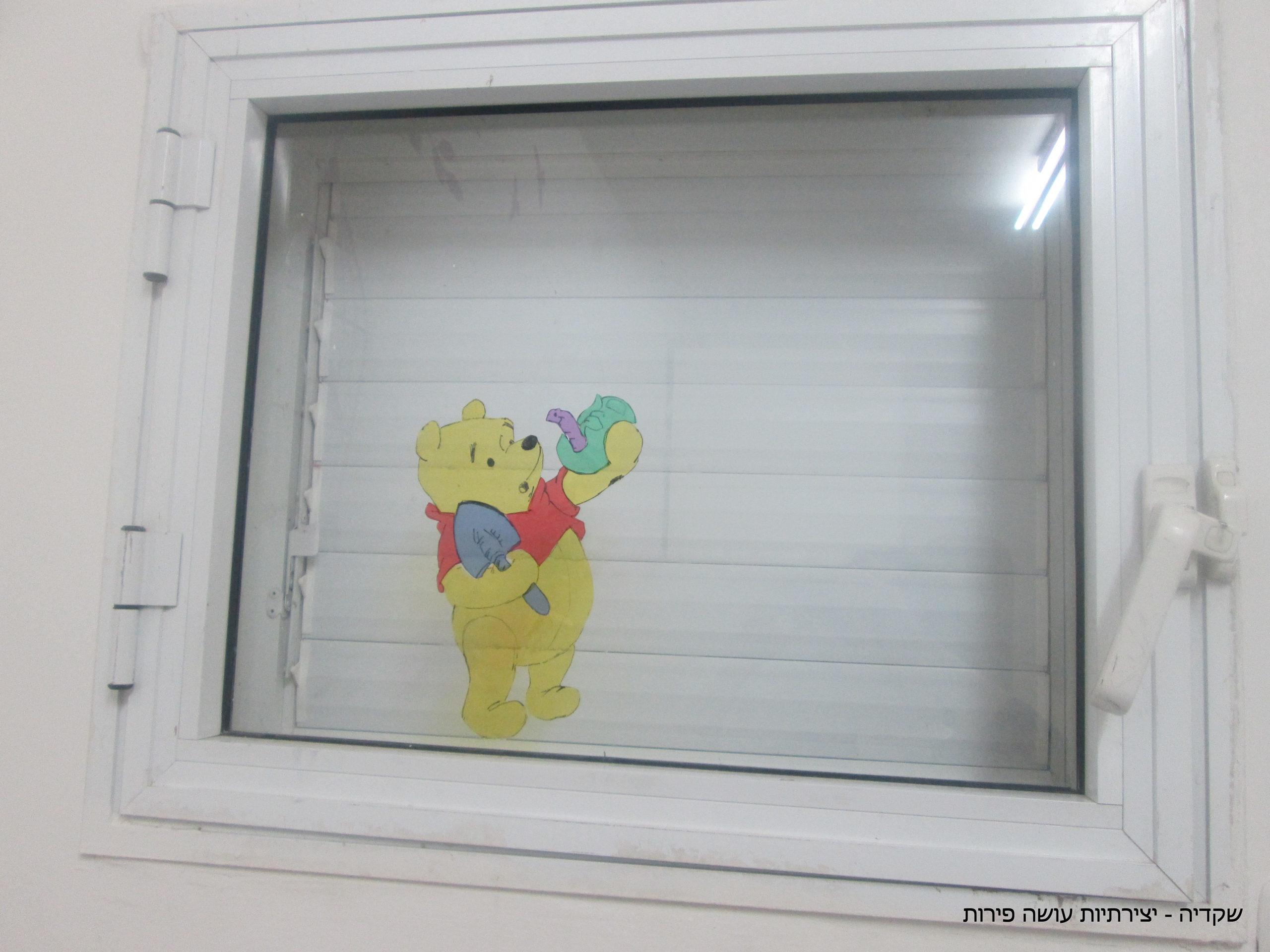 שקדיה - ויטראז לחלון מצלופן